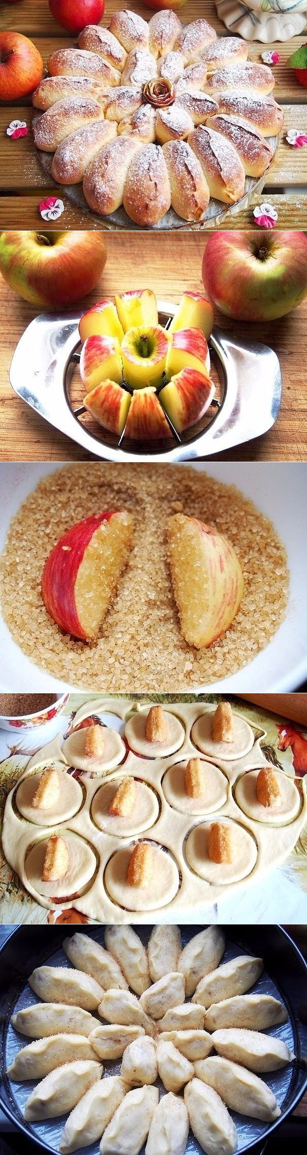Разборной пирог с яблоками