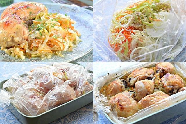 Курица с овощами рецепт «ленивой» хозяйки