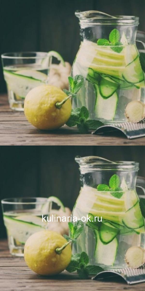 Как приготовить эликсир жизни - воду Сасси.