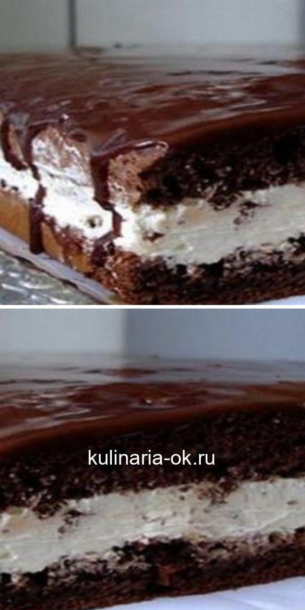 Шоколадное пирожное с сливочным кремом – на раз-два-три! Десерт подходит для любого случая