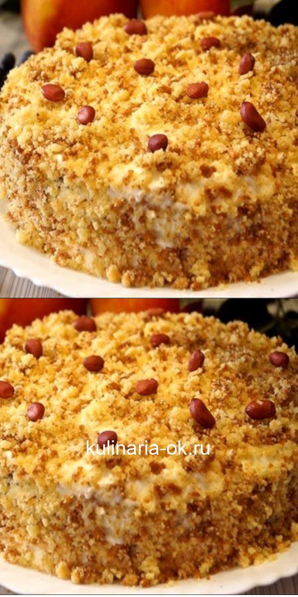Шустрый торт «Сметанник»: проверенный годами рецепт