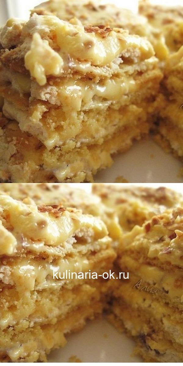 Торт королей. Готовится легко, а съедается еще легче!