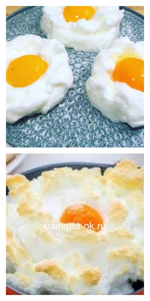 Яичницу готовлю только так. Родные в полном восторге