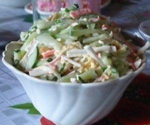 salat-s-sirom-sugulini-foto