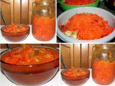 Салат на зиму «Кубанский колорит»