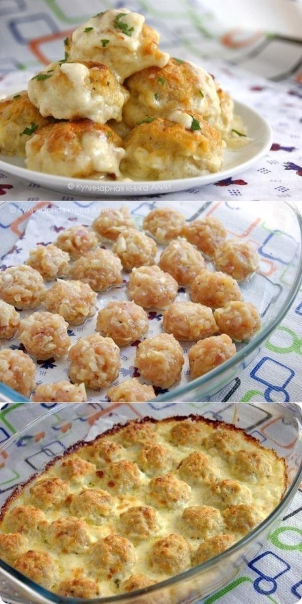 Нежные куриные шарики в сырно-сливочном соусе.  Теперь у Вас будет ещё одно коронное блюдо!