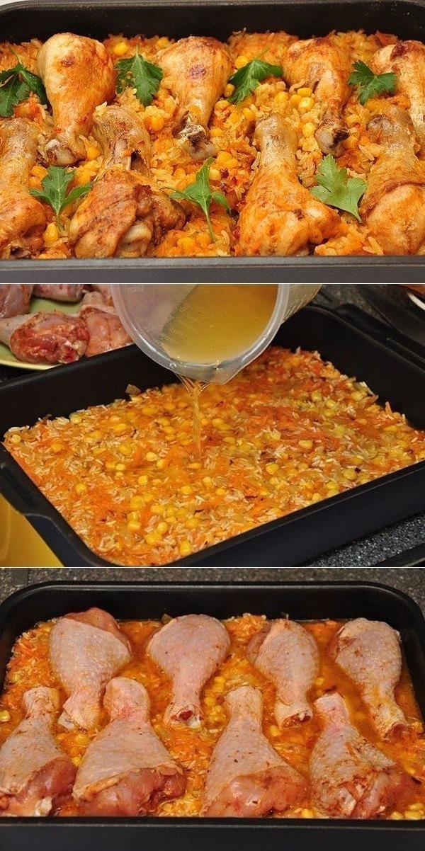 «Ленивые» ножки. Необычайно вкусное блюдо - нечто особенное, изысканное, быстрого приготовления. Сэкономьте свое время.