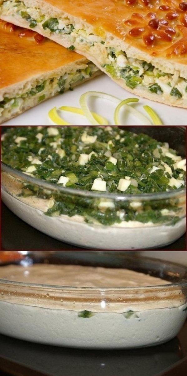 Вкуснейший заливной пирог на кефире, с зеленым луком и яйцом! Простое и быстрое тесто, сочная и ароматная начинка.