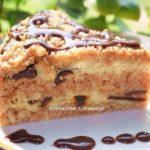 Такая вкуснятина, что оторваться невозможно — пирог с нежным творогом и черносливом!