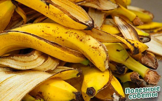 Польза банановой шкурки. На заметку.