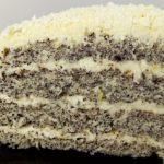 Самый вкусный торт «Царица эстер». Объедение которое всегда спасет