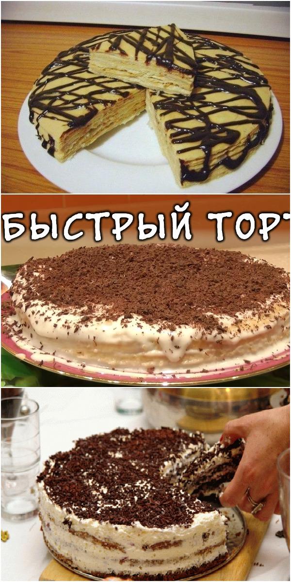 Готовлю часто и без повода: самый простой торт в мире