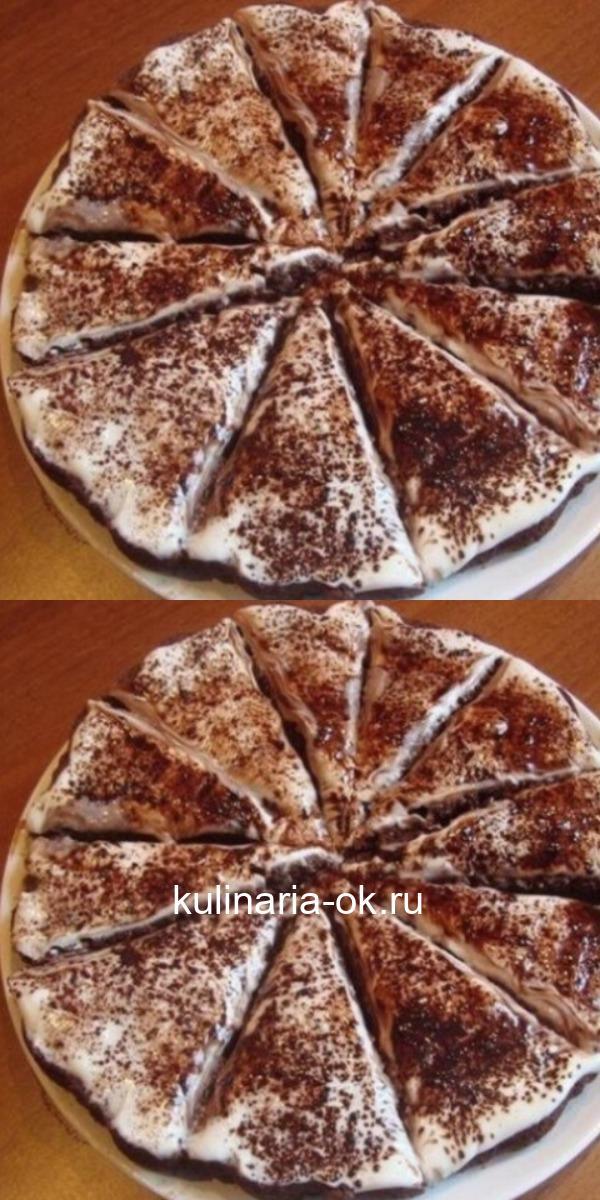 Самый лёгкий торт Тает во рту