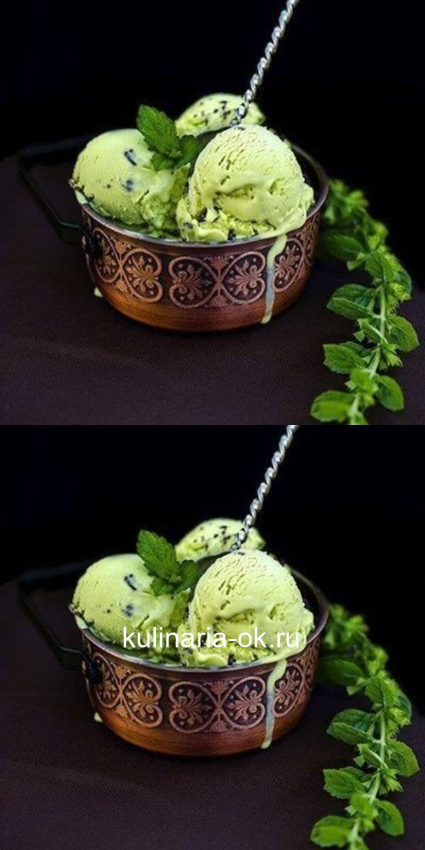 Мятное мороженое с шоколадом - хит лета