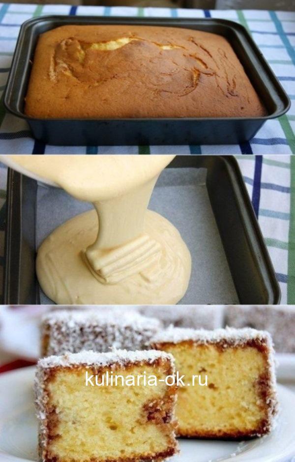 Очень вкусное, нежное, мягкое и тающее во рту пирожное. В то же время очень простое и быстрое в приготовлении!