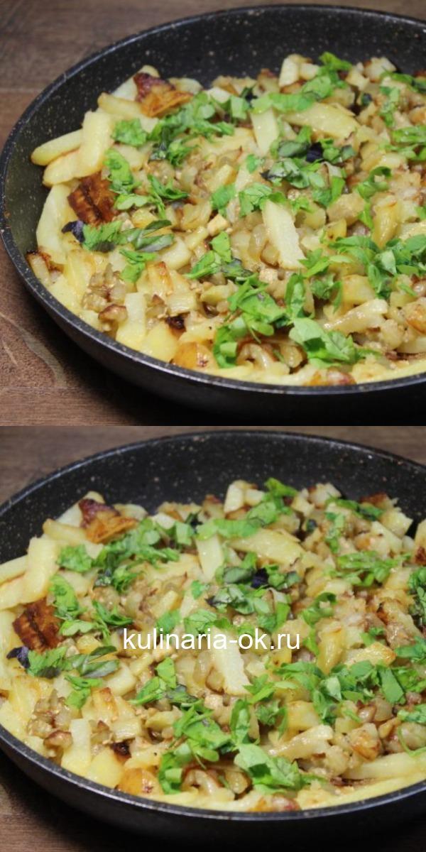 Я ТАКОЕ добавила к этому картофелю! Мало кто знает этот рецепт, а это ТАК ВКУСНО