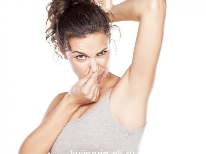 Как избавиться НАВСЕГДА от запаха и пота подмышками
