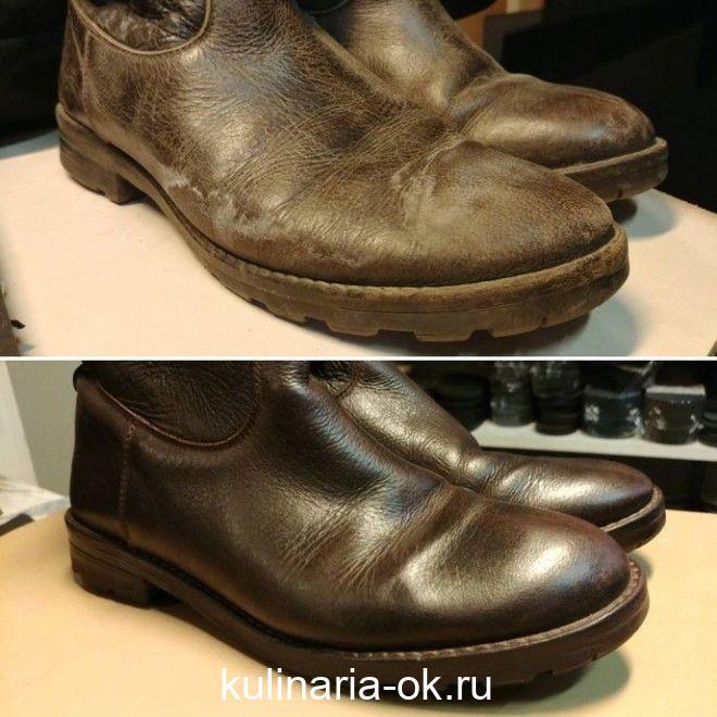 Как новенькие: 4 простых способа как обновить старую обувь