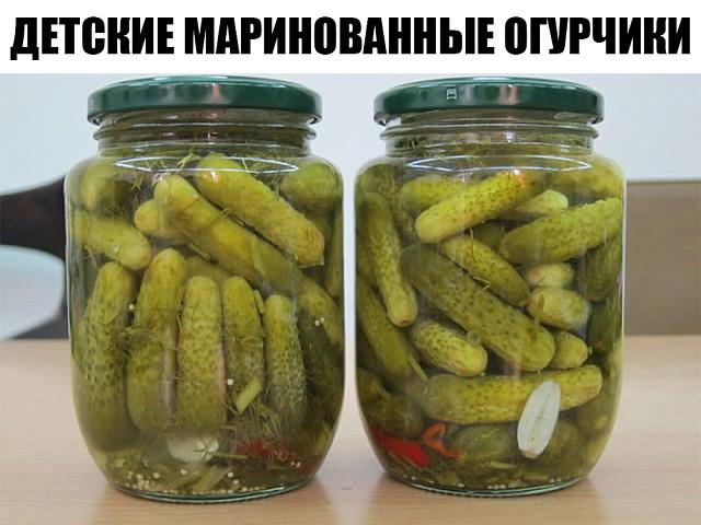 Этим рецептом пользуюсь каждый год и кушают с удовольствием огурчики не только дети, но и взрослые.