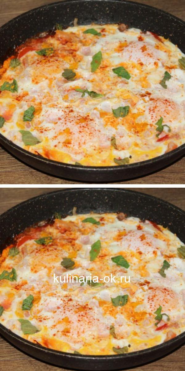 Завтра же приготовьте такой завтрак! Быстро, просто и так аппетитно!