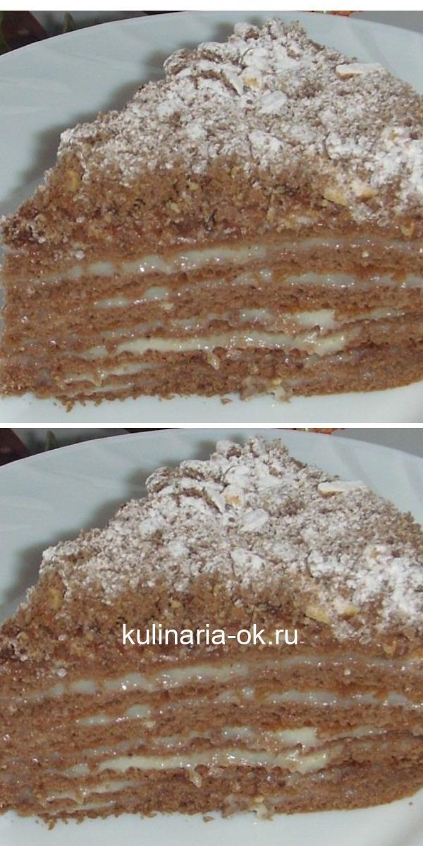 Изумительный торт «Пчёлка»