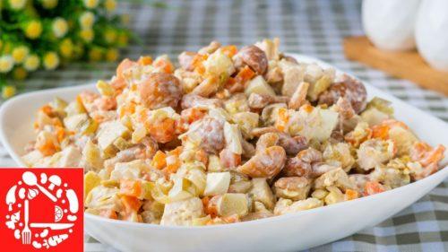 Этот салат вкуснее, чем «Оливье». Салат «Машеровский»