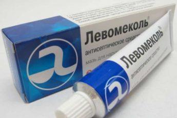 Чудо-средства из аптеки за копейки 1